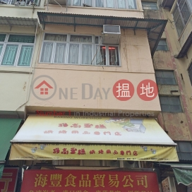San Kung Street 16,Sheung Shui, New Territories