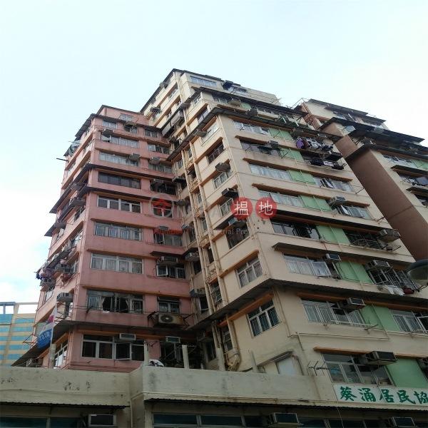 昌盛樓 (Cheong Shen Masion) 葵涌|搵地(OneDay)(2)