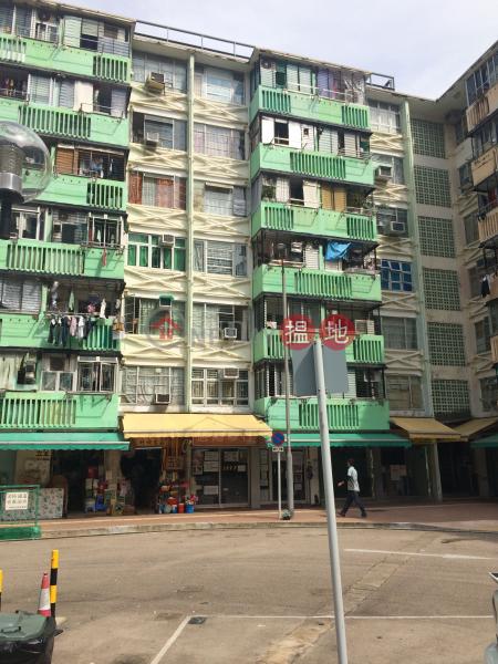 和樂邨平安樓 (Ping On House, Wo Lok Estate) 茶寮坳|搵地(OneDay)(3)