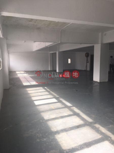 Property Search Hong Kong   OneDay   Industrial Rental Listings MAI WAH INDUSTRIAL BUILDING