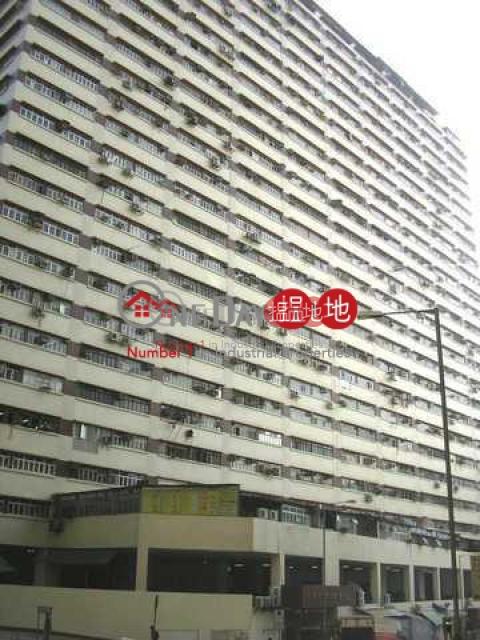 金運工業大廈|葵青金運工業大廈(Kingswin Industrial Building)出售樓盤 (tbkit-02906)_0