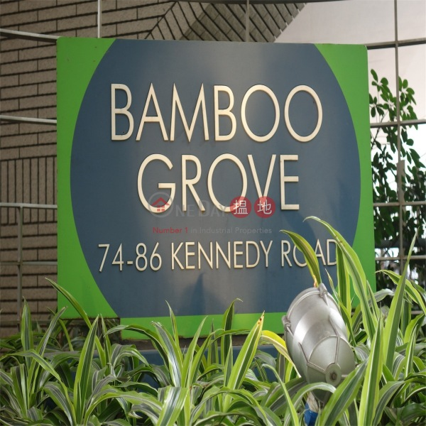 Bamboo Grove (Bamboo Grove) Mid-Levels East|搵地(OneDay)(2)