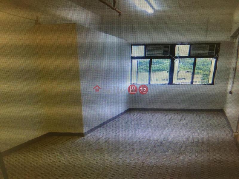 香港搵樓|租樓|二手盤|買樓| 搵地 | 工業大廈|出售樓盤火炭