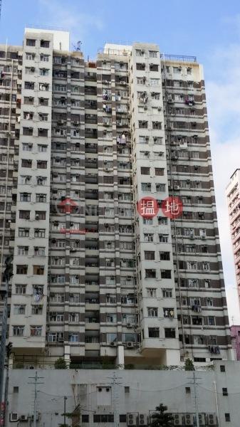 Block A Tak Bo Building (Block A Tak Bo Building) Mong Kok|搵地(OneDay)(3)