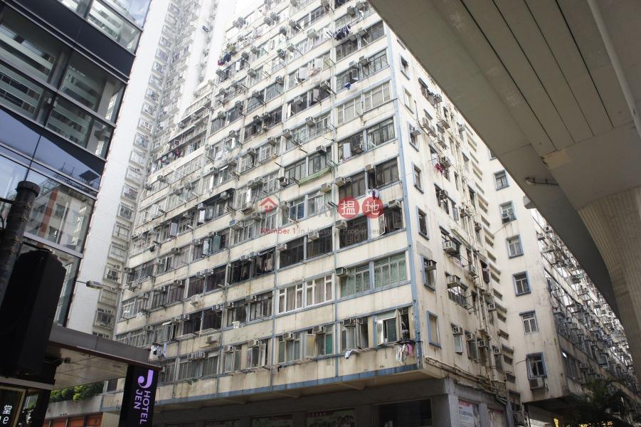 Yip Cheong Building (Yip Cheong Building) Shek Tong Tsui|搵地(OneDay)(1)