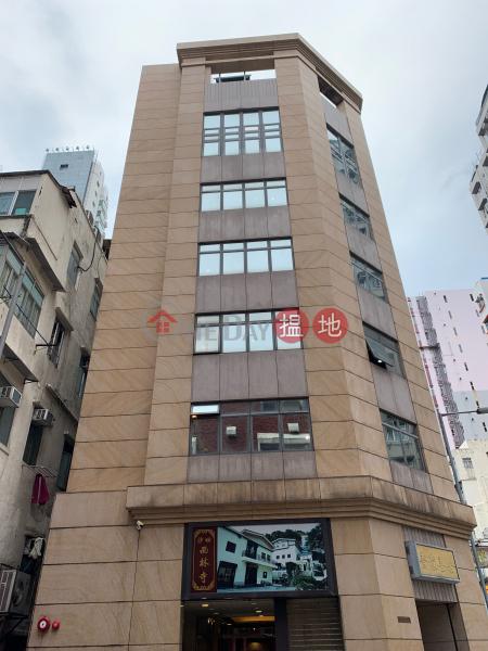 霸商中心 (Barcode Centre) 紅磡|搵地(OneDay)(1)