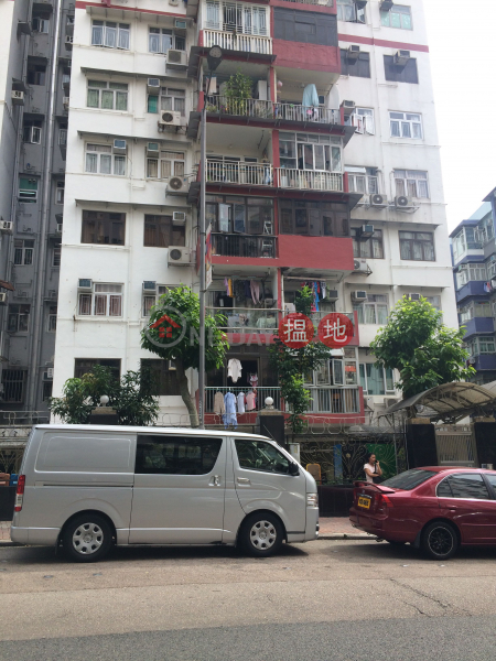 萬和花園大廈 (Man Wo Garden Mansion) 茶寮坳|搵地(OneDay)(2)