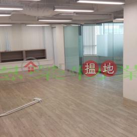 Tel: 98755238|Wan Chai DistrictBayfield Building(Bayfield Building)Rental Listings (KEVIN-3083827283)_0