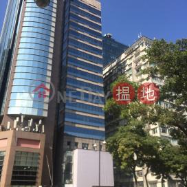 中國五礦大廈,尖沙咀, 九龍