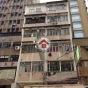 387-389 Shanghai Street (387-389 Shanghai Street) Yau Tsim MongShanghai Street387-389號|- 搵地(OneDay)(2)