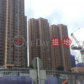 Sun Yuen Long Centre Block 4,Yuen Long, New Territories