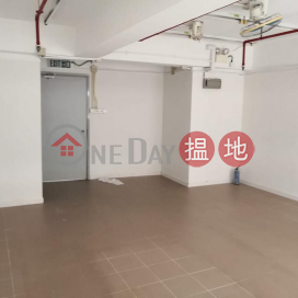463sq.ft Office for Rent in Wan Chai|Wan Chai DistrictFu Yuen(Fu Yuen)Rental Listings (H000365215)_0