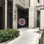 yoo Residence (yoo Residence) Causeway Bay|搵地(OneDay)(5)