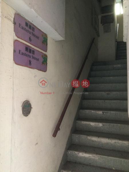 6-8 Eastern Street (6-8 Eastern Street) Sai Ying Pun|搵地(OneDay)(2)