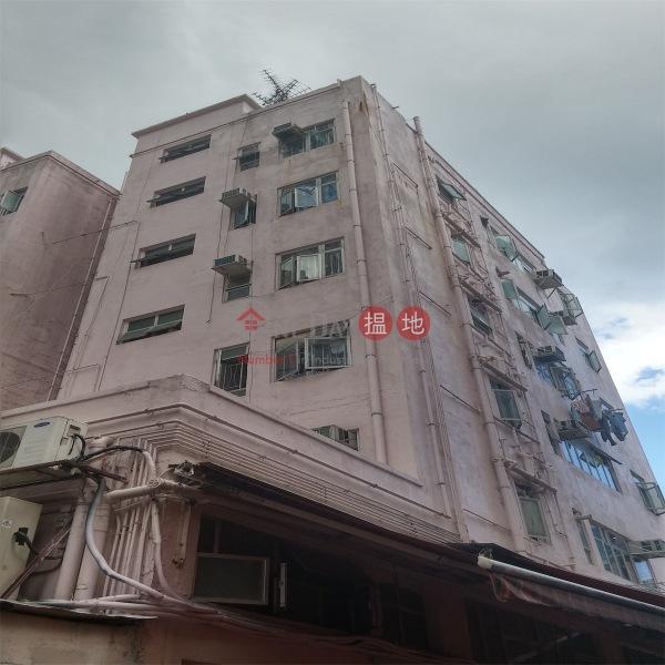 聯芳樓 (Luen Fong Lau) 荃灣西|搵地(OneDay)(2)