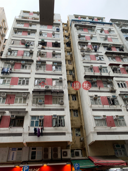 Wah Fat Building (Wah Fat Building) To Kwa Wan|搵地(OneDay)(1)