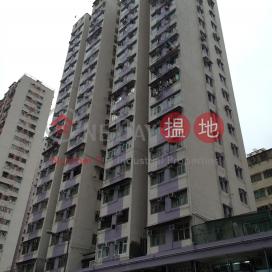 Silka Tsuen Wan (荃灣絲麗酒店), Kwai Chung | OneDay(搵地)