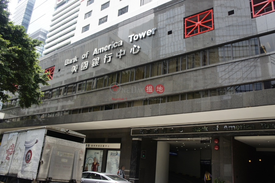 Bank of American Tower (Bank of American Tower) Central|搵地(OneDay)(2)
