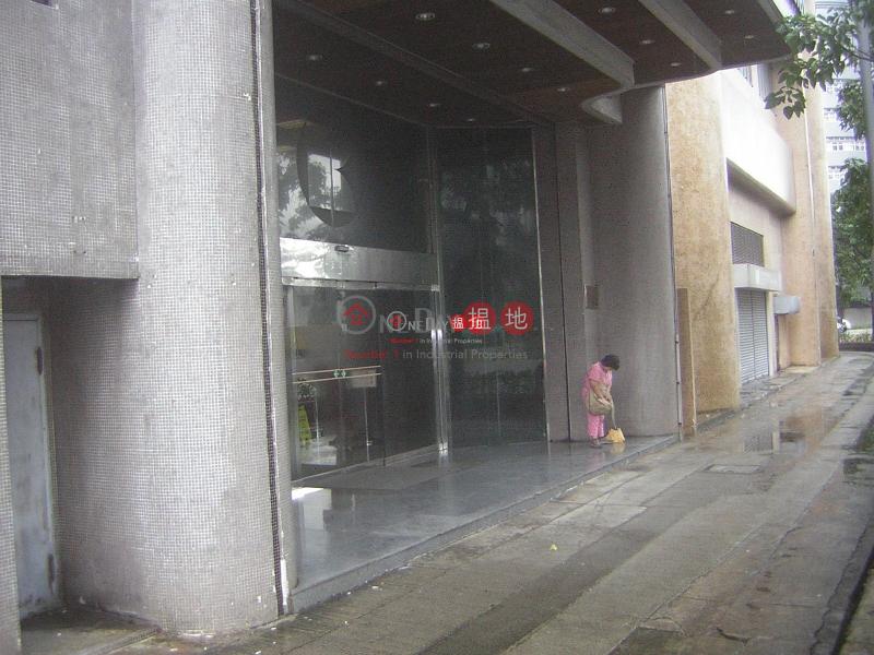 寶隆中心|11宏照道 | 觀塘區-香港|出租|HK$ 65,338/ 月