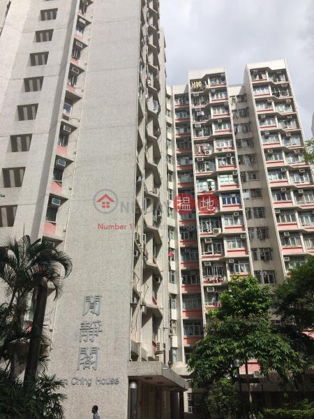 麗安邨 麗正樓4座 (Lai On Estate - Block 4 Lai Ching House) 深水埗|搵地(OneDay)(1)