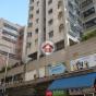 海峰中心 (Hoi Fung Centre) 筲箕灣 搵地(OneDay)(4)