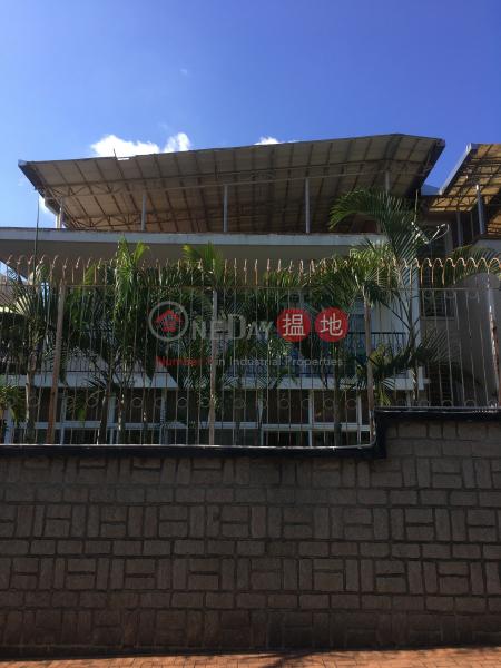 5 Selkirk Road (5 Selkirk Road) Kowloon Tong 搵地(OneDay)(3)