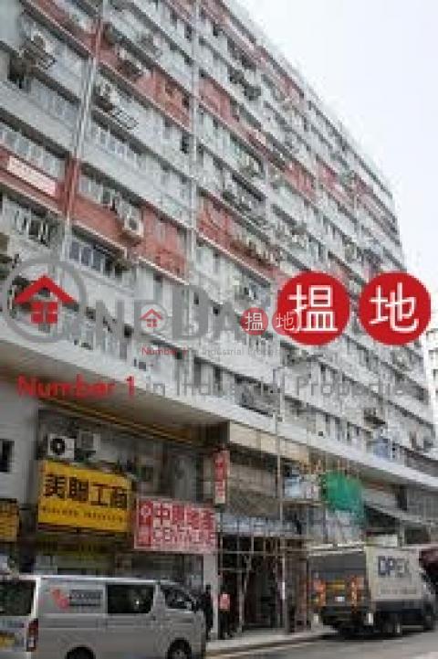 九龍灣工業中心|觀塘區九龍灣工業中心(Kowloon Bay Industrial Centre)出租樓盤 (maggi-02998)_0