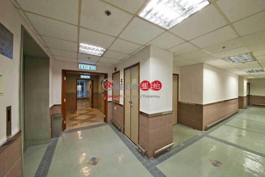 富登中心|23鴻圖道 | 觀塘區-香港出租HK$ 13,650/ 月