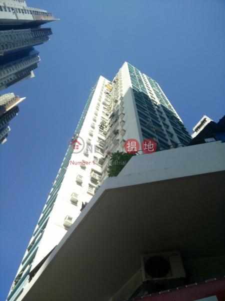 Yee Hing Building (Yee Hing Building) Ap Lei Chau 搵地(OneDay)(2)