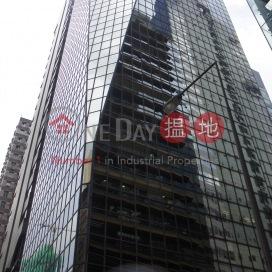 Henan Building ,Wan Chai, Hong Kong Island