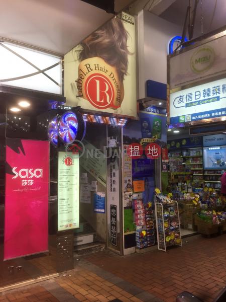 49 Chung On Street (49 Chung On Street) Tsuen Wan East|搵地(OneDay)(1)