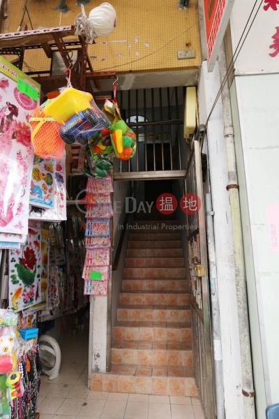 7 Tung Cheong Street (7 Tung Cheong Street) Tai Po|搵地(OneDay)(1)