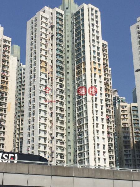 海麗邨海慧樓 (Hoi Wai House, Hoi Lai Estate) 長沙灣|搵地(OneDay)(1)