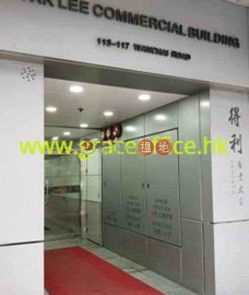 Tak Lee Commercial Building, Low | Office / Commercial Property Rental Listings HK$ 81,400/ month
