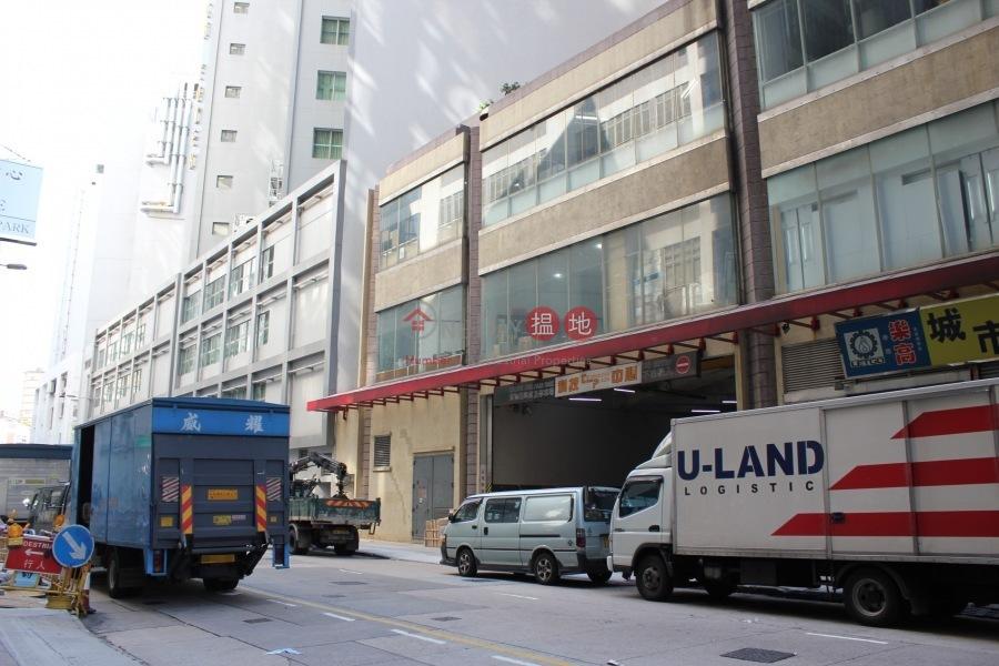 科技中心 (Technology Plaza) 荃灣西|搵地(OneDay)(4)