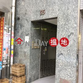 55 Hau Wong Road|侯王道55號