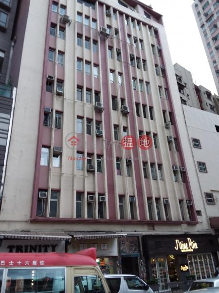 Block A Gallant House (Block A Gallant House) Mong Kok|搵地(OneDay)(2)