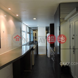 Nicely kept 2 bedroom in Mid-levels West | Rental