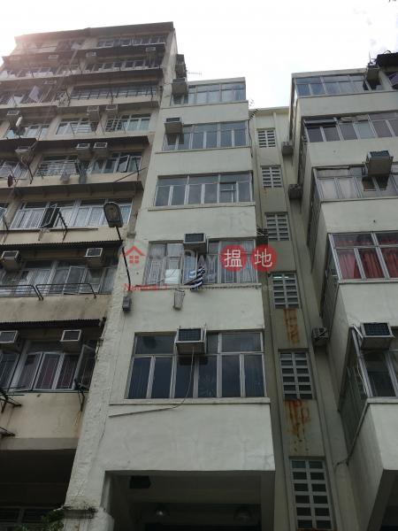 45 Nam Cheong Street (45 Nam Cheong Street) Sham Shui Po|搵地(OneDay)(1)