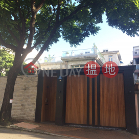 4 Dianthus Road,Yau Yat Chuen, Kowloon