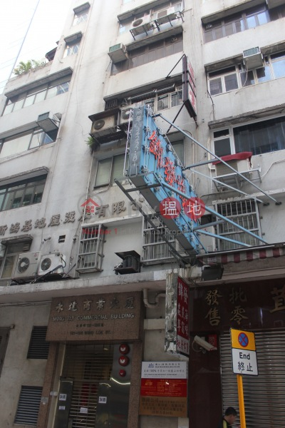 永達商業大廈 (Wing Tat Commercial Building) 上環|搵地(OneDay)(3)