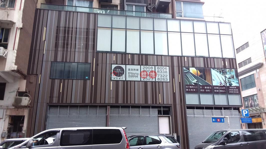 曉薈 (High Place) 九龍城 搵地(OneDay)(1)