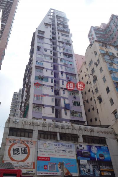 Fok Sing Building (Fok Sing Building) Sai Wan Ho|搵地(OneDay)(4)