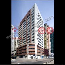 志聯興工廈|南區志聯興工業大廈(Gee Luen Hing Industrial Building)出租樓盤 (A052990)_0