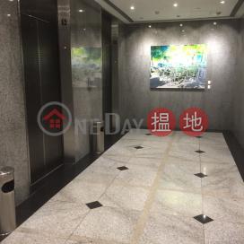 會德豐大廈,中環, 香港島