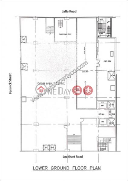 東城大廈|灣仔區東城大廈(East Town Building)出租樓盤 (A069242)