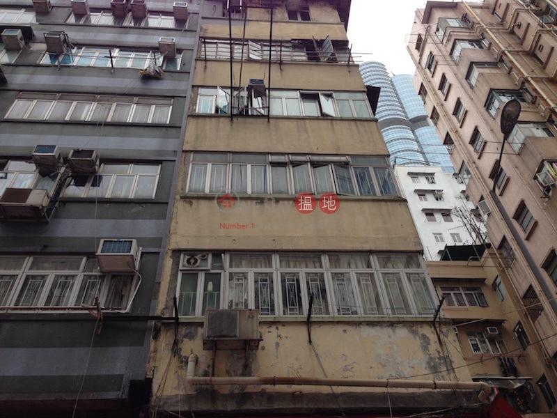 1066 Canton Road (1066 Canton Road) Mong Kok|搵地(OneDay)(2)