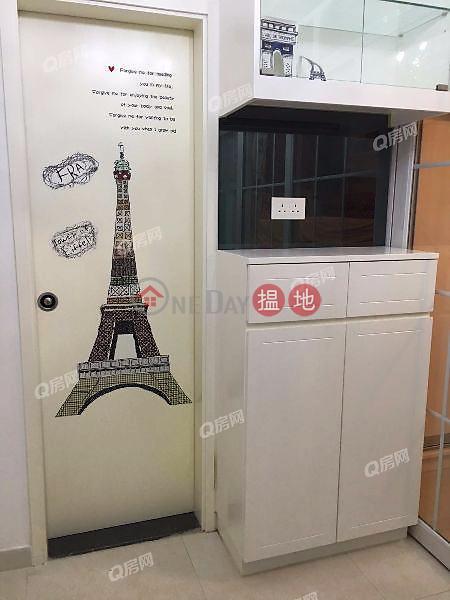 HK$ 4.58M | Kin Yip Mansion, Eastern District, Kin Yip Mansion | 1 bedroom Mid Floor Flat for Sale