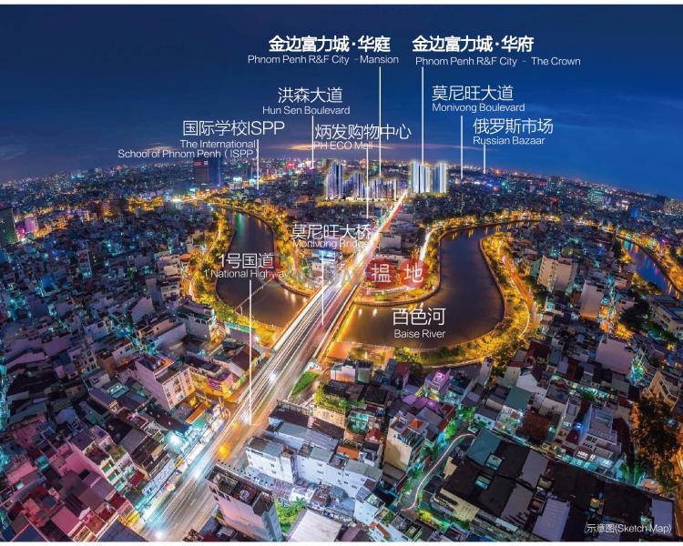 R&F City (R&F City) Phum Prek Ta Long|搵地(OneDay)(4)