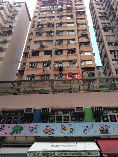 海安大廈 (Hoi On Building) 西灣河|搵地(OneDay)(3)